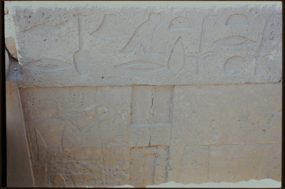 Western Cemetery: Site: Giza; View: G 1302